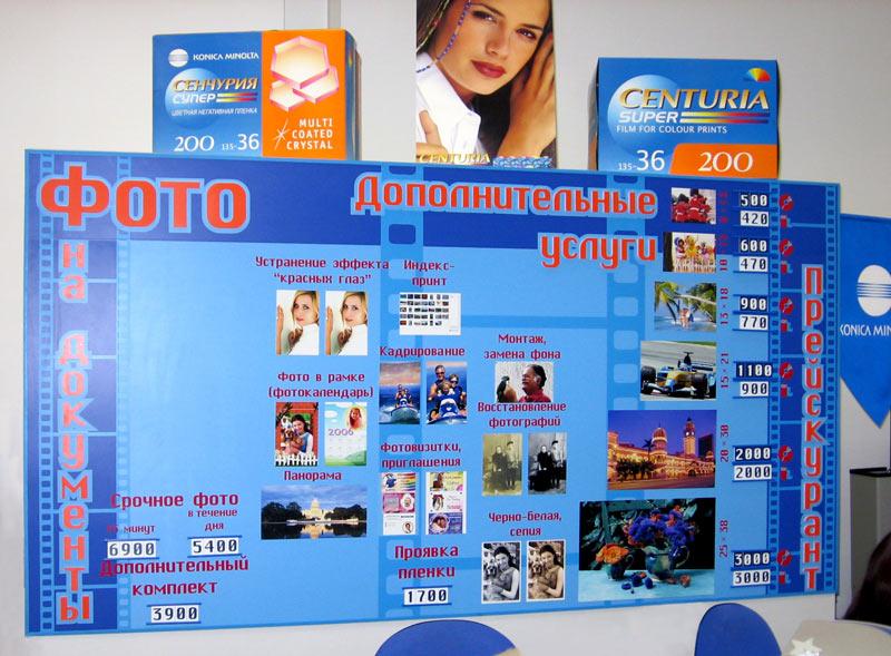 Схемы рекламных стендов